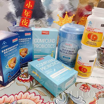 These good skin care and health care products, take them to the new year, the whole family said good插图15