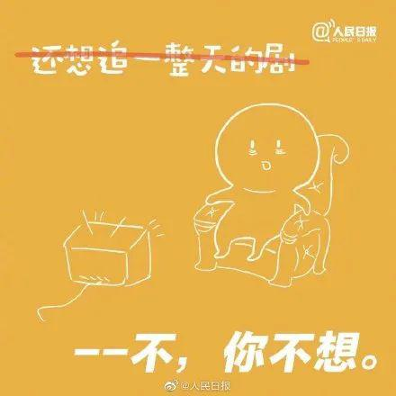 Please have a copy of this sweet guide for husband and wife插图