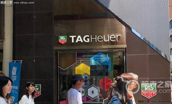 泰格豪雅门店