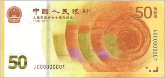 下一張紀念鈔水印圖曝光