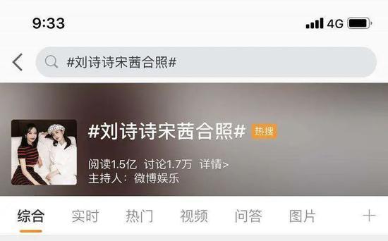 刘诗诗宋茜都在画的秋冬暖阳妆 谁不爱呢?
