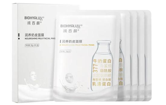 It's not only traffic stars who love concave people, but also skin care brands from all over the world?插图43