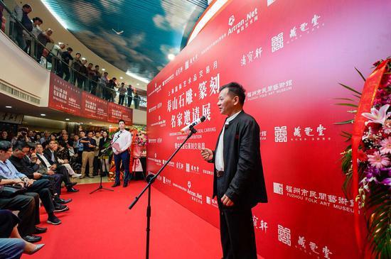 中國工藝美術大師林飛代表壽山石雕藝術家致辭
