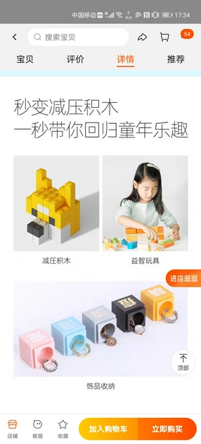 Is simulated LEGO fun or not? Who will pay for C coffee mask, which is more expensive than Ke Yan's插图1