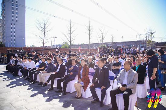 第十一屆宋莊文化藝術節開幕現場