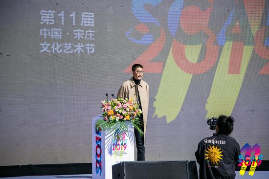 宋莊文化藝術節青年藝術家代表方旭在開幕式上發言