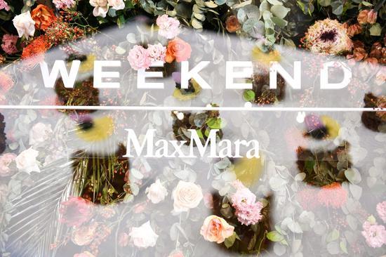 宋佳助�Weekend Max Mara 2019秋冬新品�l布