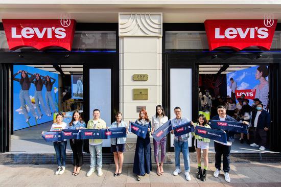 Levi's® 上海南京东路新生代旗舰店正式揭幕