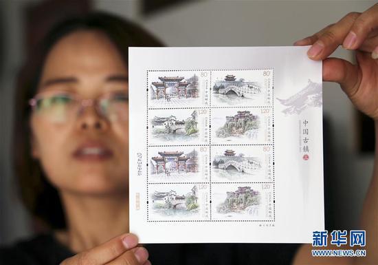 中国邮政发行《中国古镇(三)》特种邮票