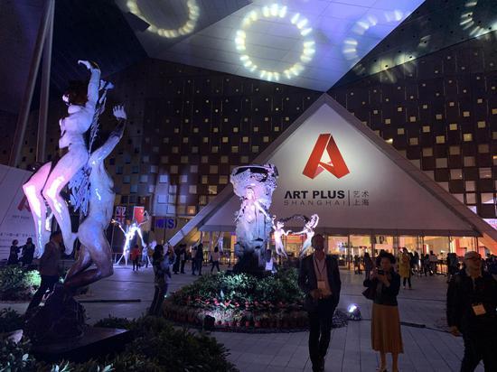 首届一带一路艺术上海隆重开幕