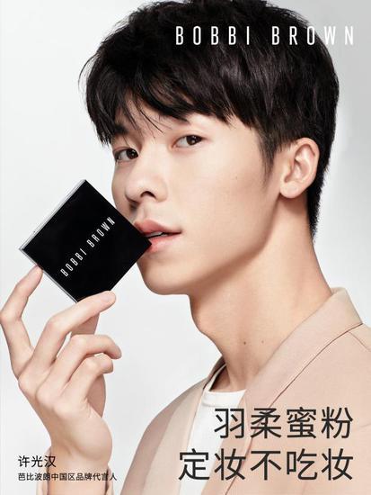 芭比波朗携首位男性中国区品牌代言人许光汉
