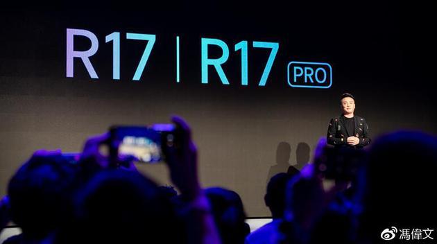 OPPO用R17以及R17 Pro就片款机型给端了出去