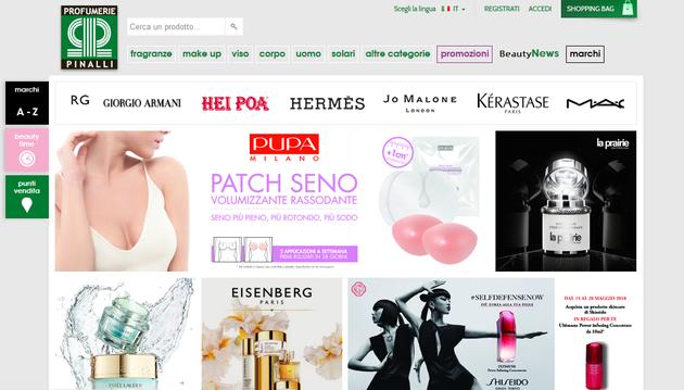 意大利美妆零售商打造全渠道零售体系 2017年销售额达5500万欧元意大利零售商销售额时尚