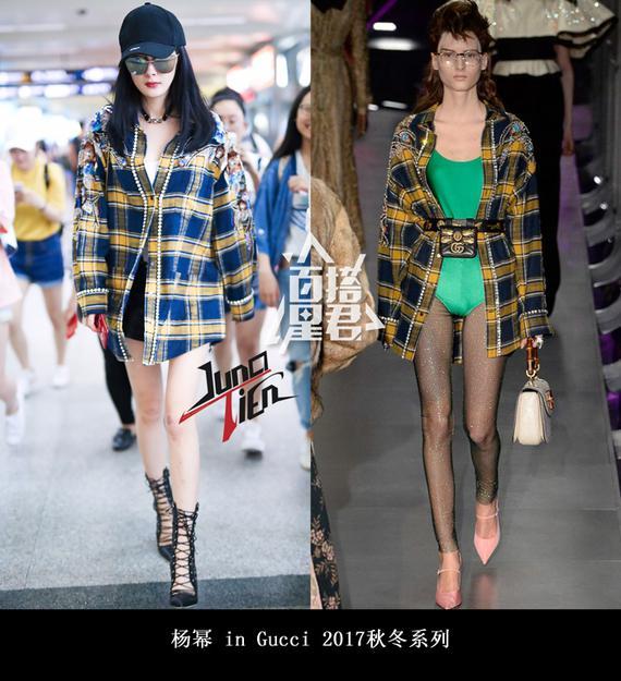 杨幂变格子控帅气秀长腿 明星教你穿衣搭配 时尚潮流 第1张