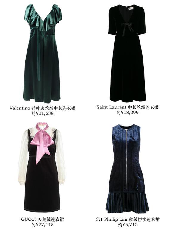 刘诗诗丝绒连衣裙灵动俏皮 黑色丝绒裙复古又不失少女感 时尚潮流 第12张