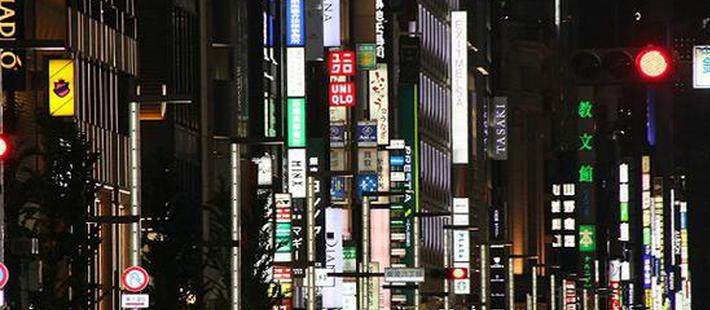 除了免税店和美食东京新玩法