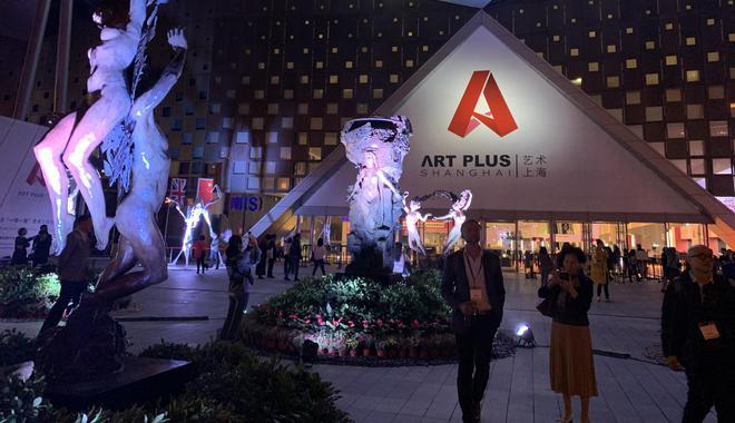 首屆一帶一路藝術上海開幕 上海文化界又一盛事