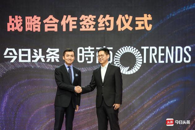 时尚集团副总裁、新媒体负责人樊百乐(左);今天首内容生态总经理洪绯(右)
