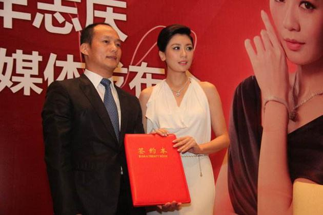 2012年贾静雯代言国内某珠宝品牌