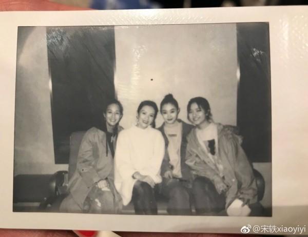 宋轶、章子怡、张钧甯、李兰迪