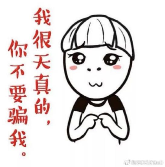 I suggest you read this article before Chinese New Year插图