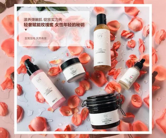 YTA玫瑰花蜜养护肤系列新品上市 至简至纯