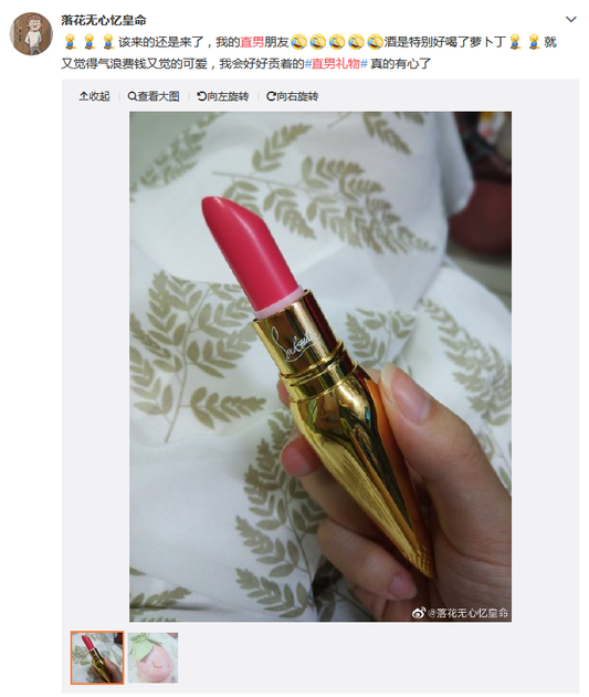 图片来源:微博网友晒图