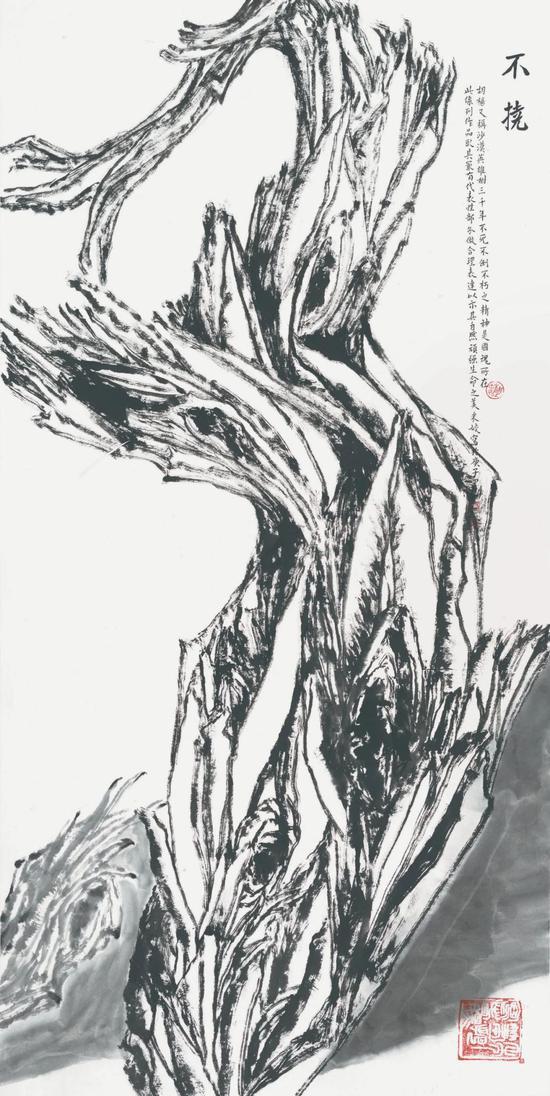 李采姣,《不撓》,69x138cm,紙本水墨,2020(整理稿)