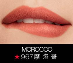 NARS魔方唇膏 #967 MOROCCO摩洛哥 官方试色图