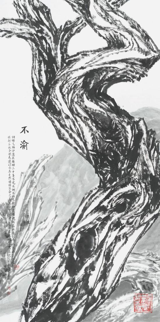 李采姣,《不渝》,69x138cm,紙本水墨,2020(整理稿)
