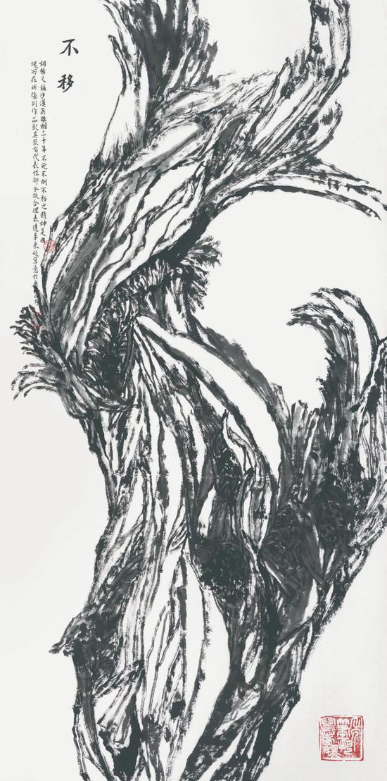 李采姣,《不移》,69x138cm,紙本水墨,2020(整理稿)