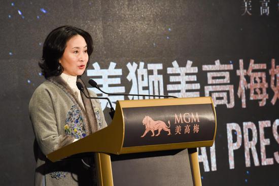 美高梅中国控股有限公司联席主席及执行董事何超琼女士致辞