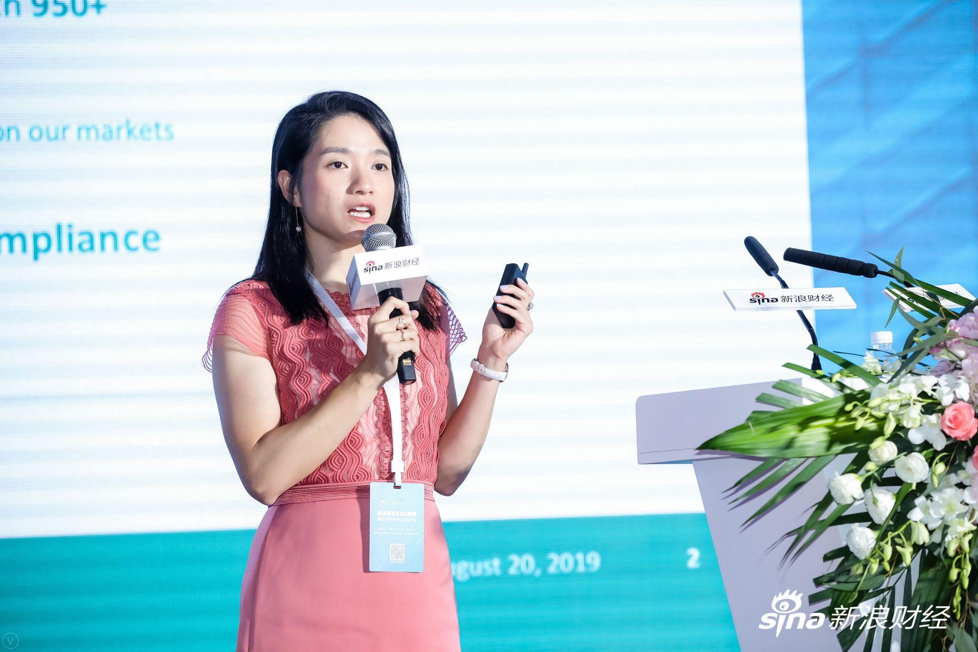 ?#21495;方?#26131;所亚洲区首席代表Sammi Li发表主题演讲。(?#35745;?#26469;源:新浪财经)