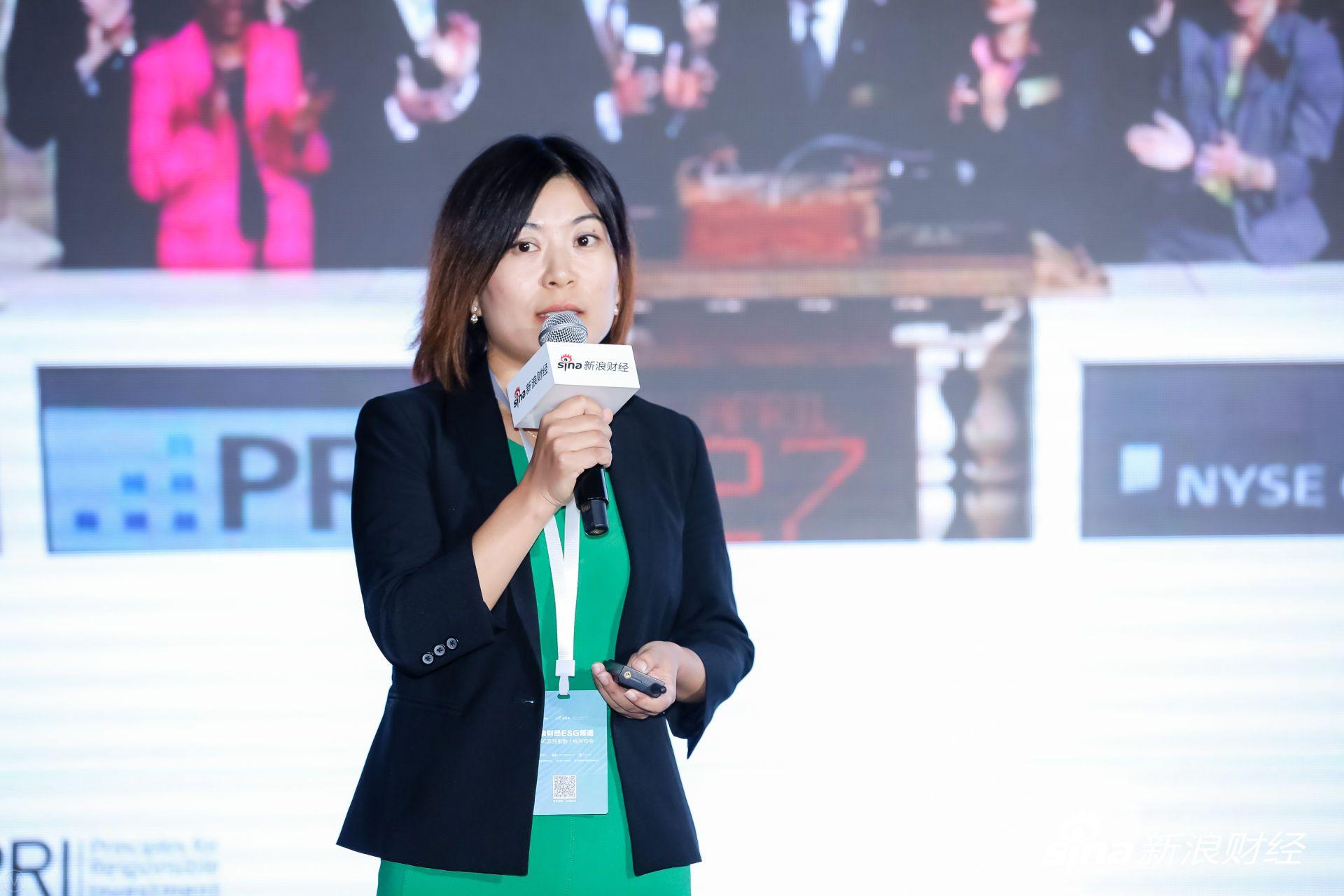 """联合国责任投资原则组织PRI中国区负责人罗楠发表""""ESG投资:收益、风险以及责任""""主题演讲。(?#35745;?#26469;源:新浪财经)"""