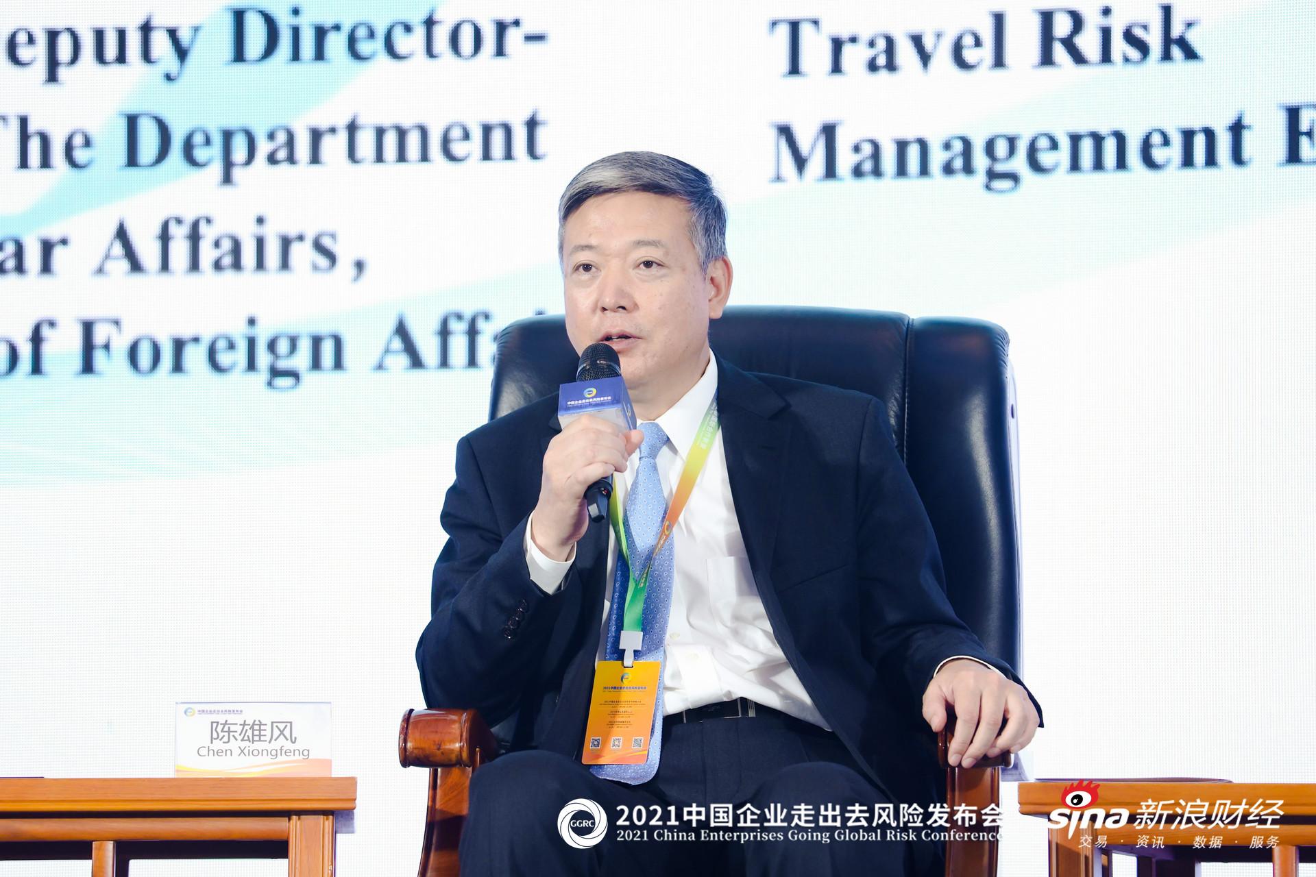 陈雄风:有必要对派出务工人员提供必要的保险方面服务采购
