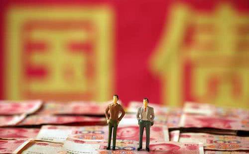 财政部:决定第一次续发行2021年记账式附息(九期)国债