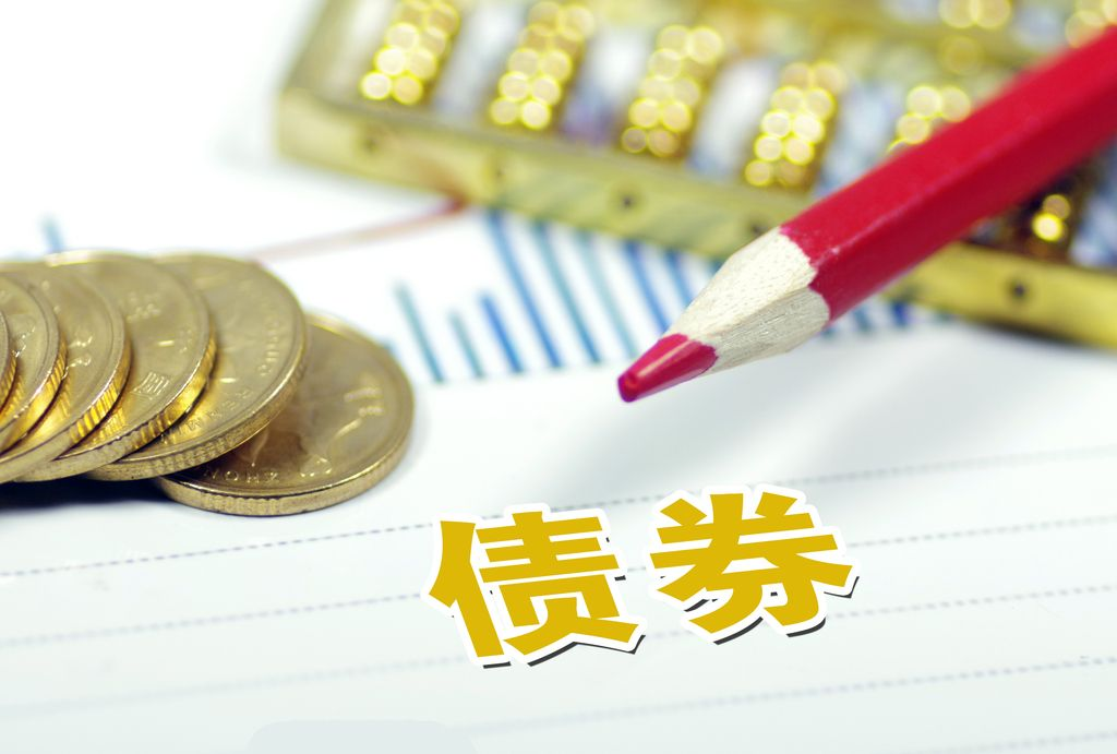 央行易纲:从债券等融资主渠道入手 拓宽民企融资途径