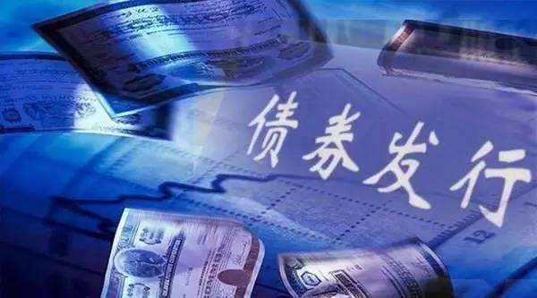 财政部:决定第一次续发行2021年记账式附息(八期)国债