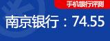 南京APP產品功能建設慢