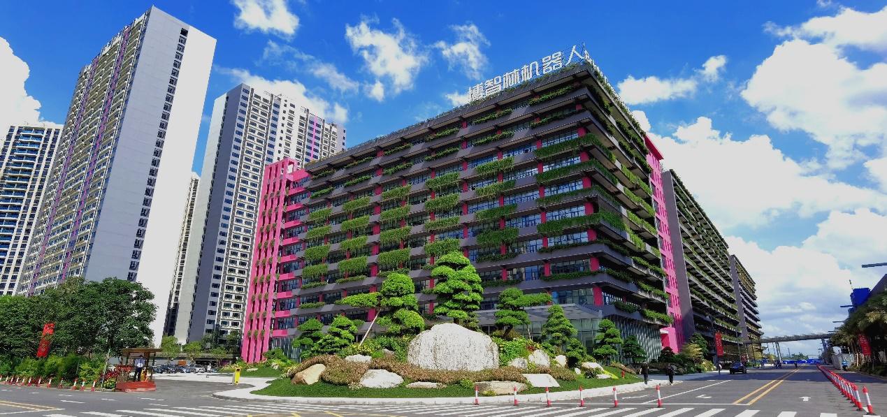 博智林机器人总部大楼
