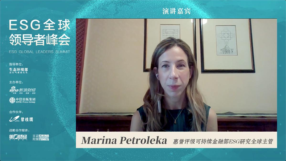 惠誉Marina Petroleka:亚洲是可持续发展债券发行的主要地区