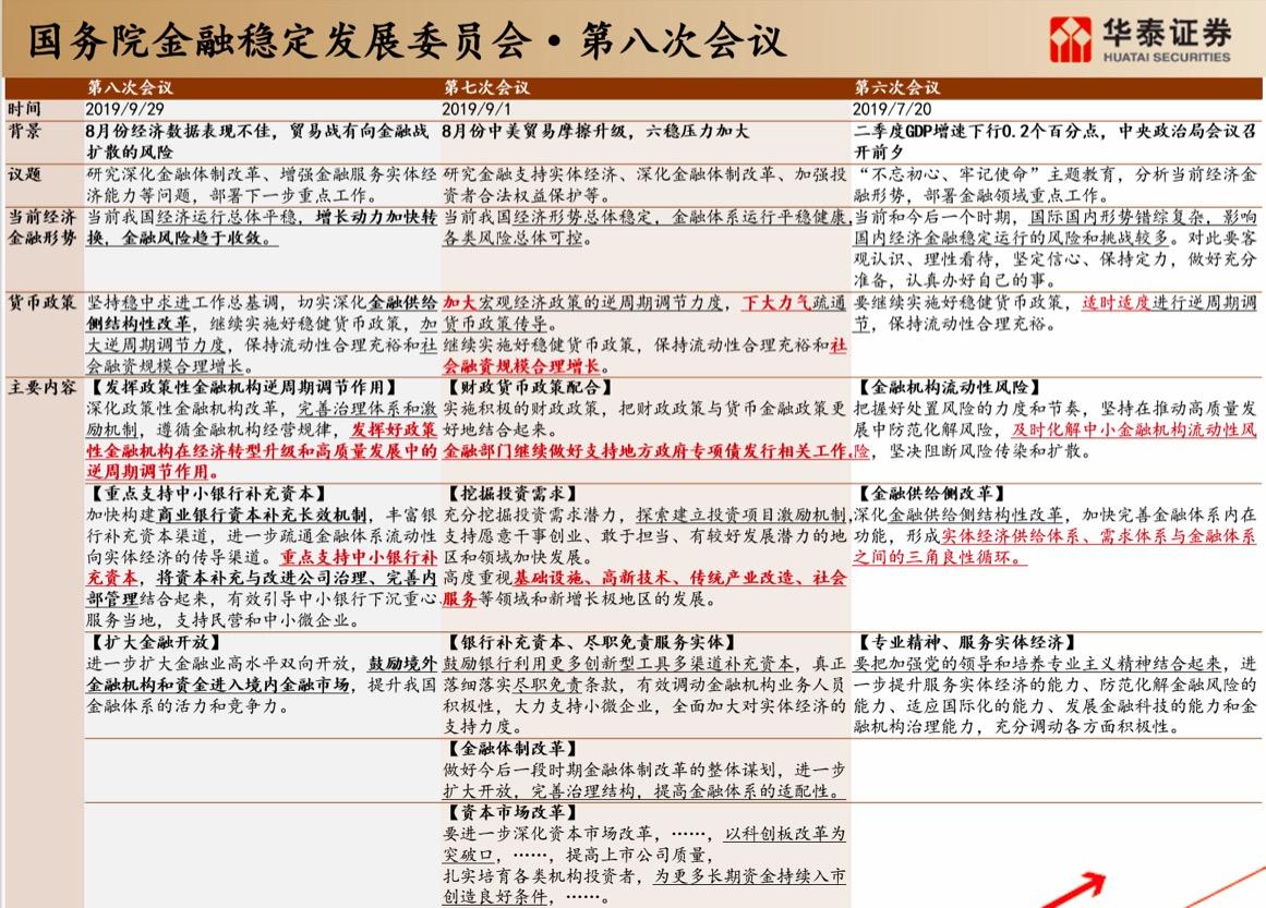 落实便民实事:北京便利店售药简化审批当天发证