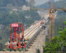 川藏铁路成雅段进入施工决战阶段
