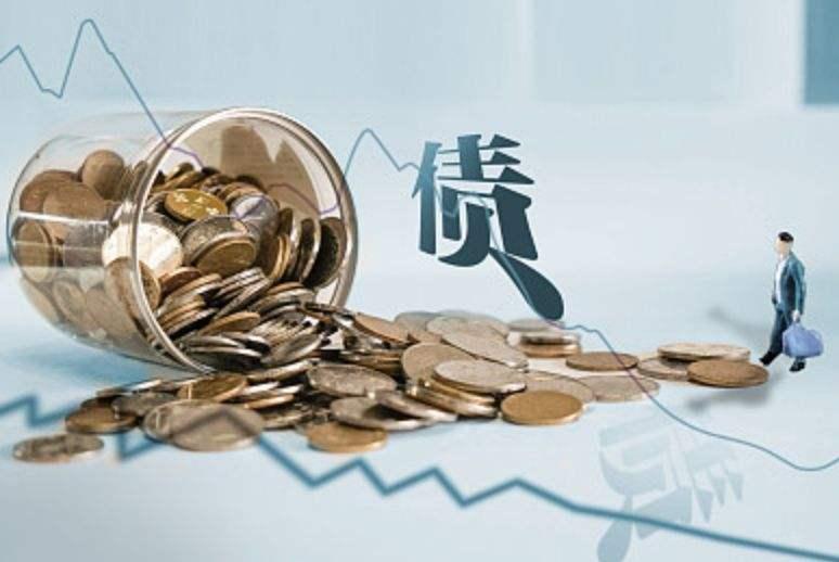 财政部:决定发行2021年记账式贴现(二十八期)国债