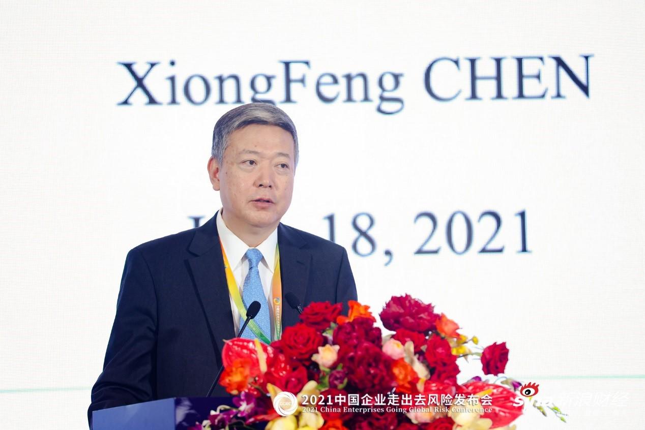 陈雄风:当前面临的形势需要领事保护工作作出长足发展