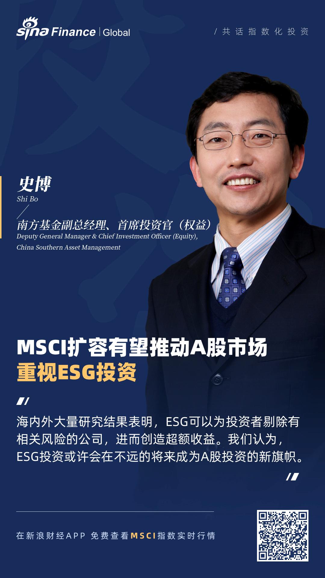 王毅:中国在应对气候变化征程中不断迈出新步伐