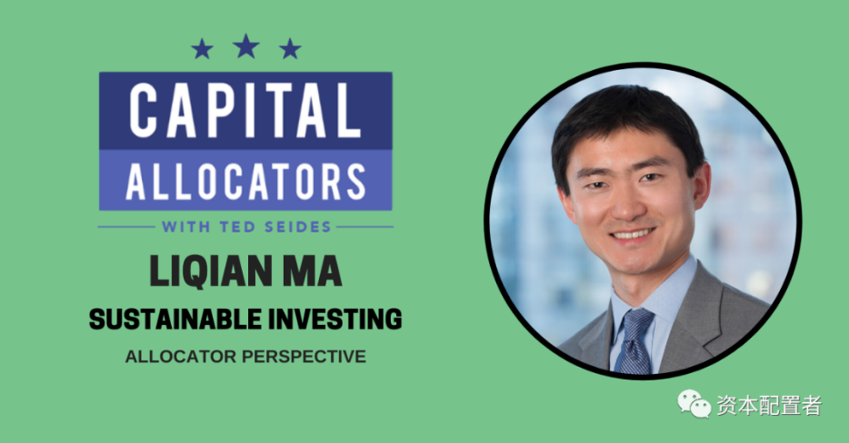 康桥汇世马里千:机构投资者如何做影响力投资