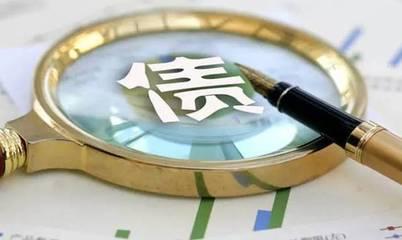 监管层内部复盘债市乱象70余机构曾查出逾两千亿代持
