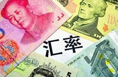 美元持续走弱 人民币中间价报6.4594,上调86点