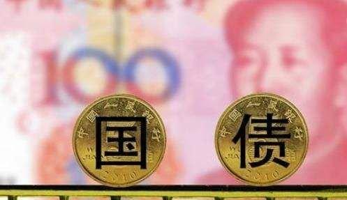 财政部:决定第一次续发行2021年记账式附息(三期)国债